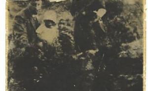 Photographic Illusion Or Paranormal Fenomenon